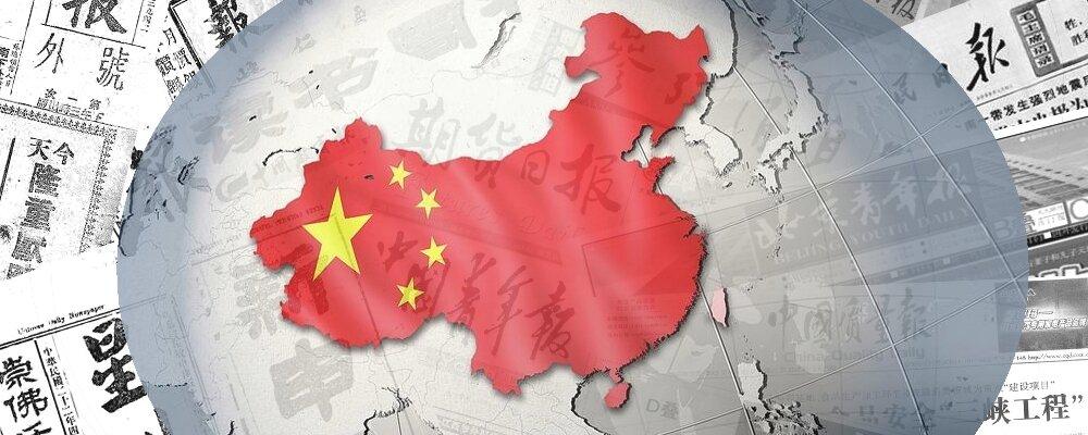 PR and Marketing to China